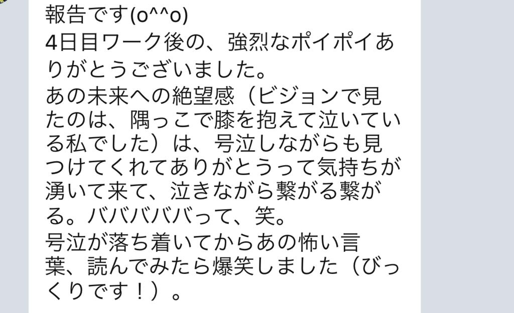 f:id:horiuchiyasutaka:20170907225318p:plain