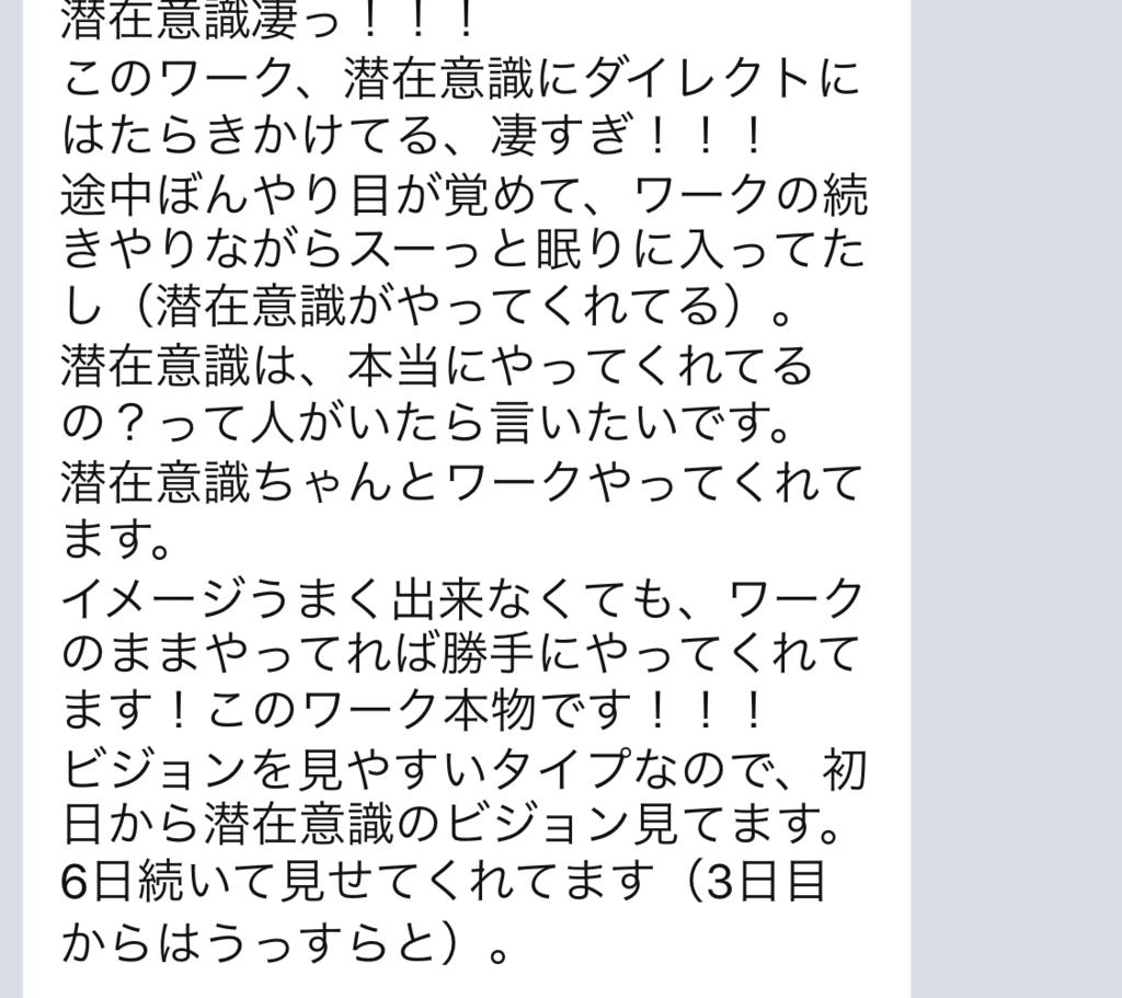 f:id:horiuchiyasutaka:20170907225442p:plain