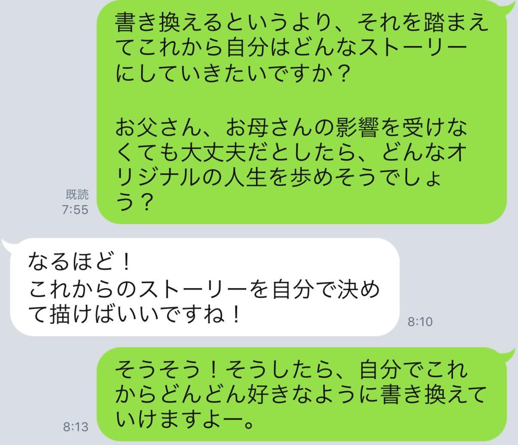 f:id:horiuchiyasutaka:20170908212432p:plain
