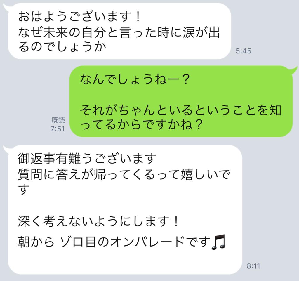f:id:horiuchiyasutaka:20170908212451p:plain