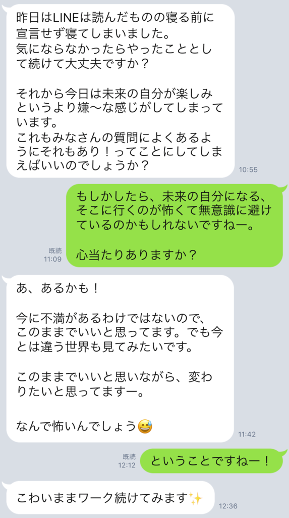f:id:horiuchiyasutaka:20170908212900p:plain