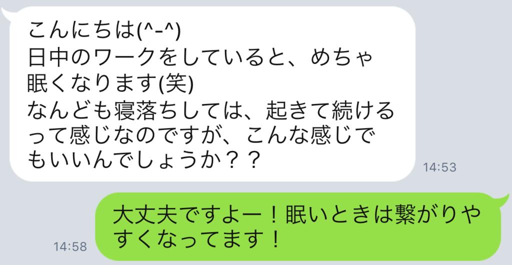 f:id:horiuchiyasutaka:20170908212937p:plain