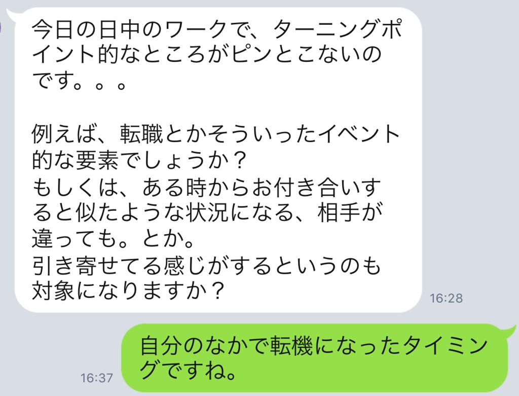 f:id:horiuchiyasutaka:20170908212956p:plain