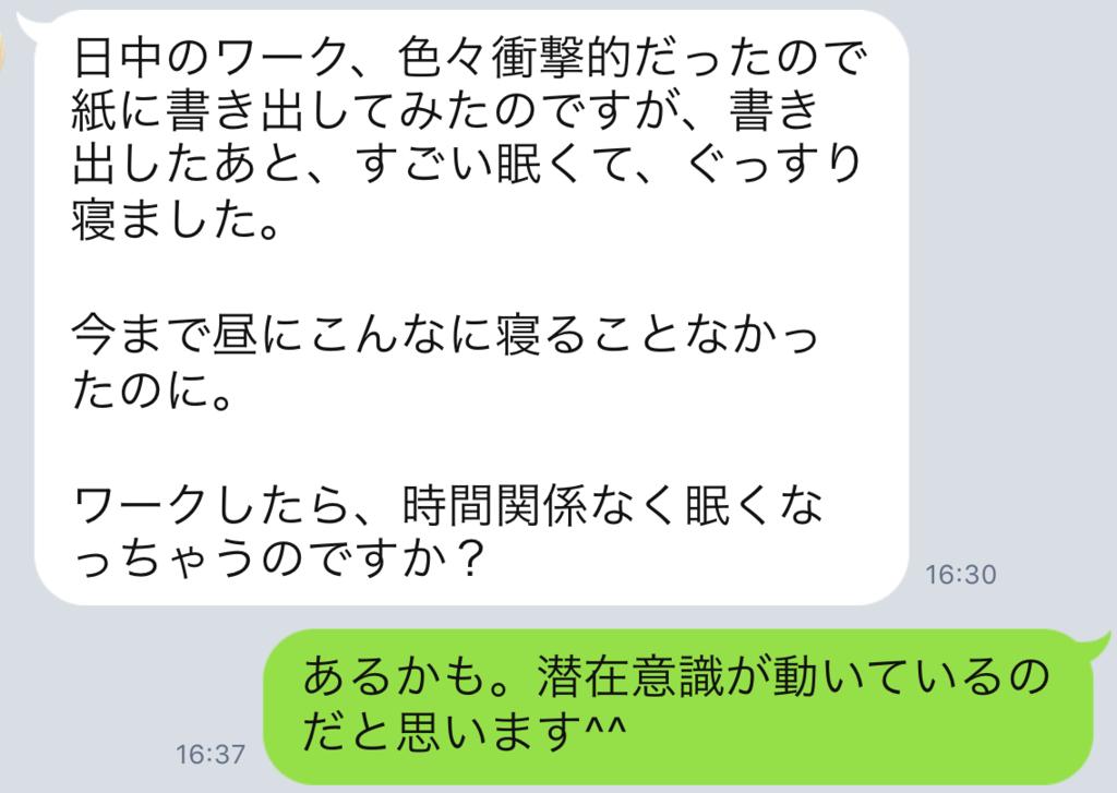 f:id:horiuchiyasutaka:20170908213036p:plain