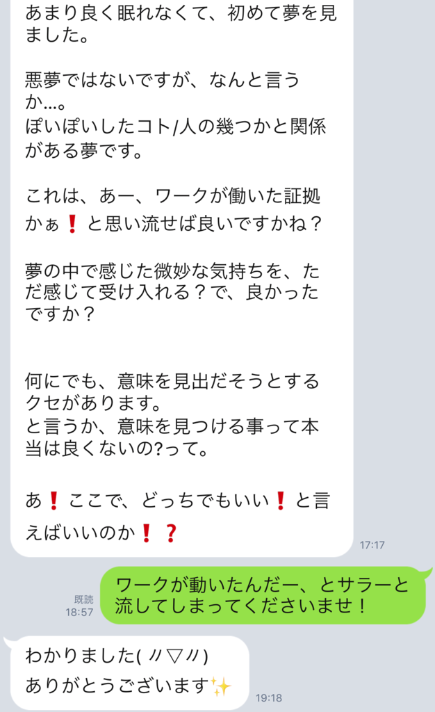 f:id:horiuchiyasutaka:20170908213123p:plain