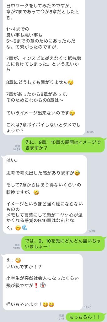f:id:horiuchiyasutaka:20170908213332p:plain
