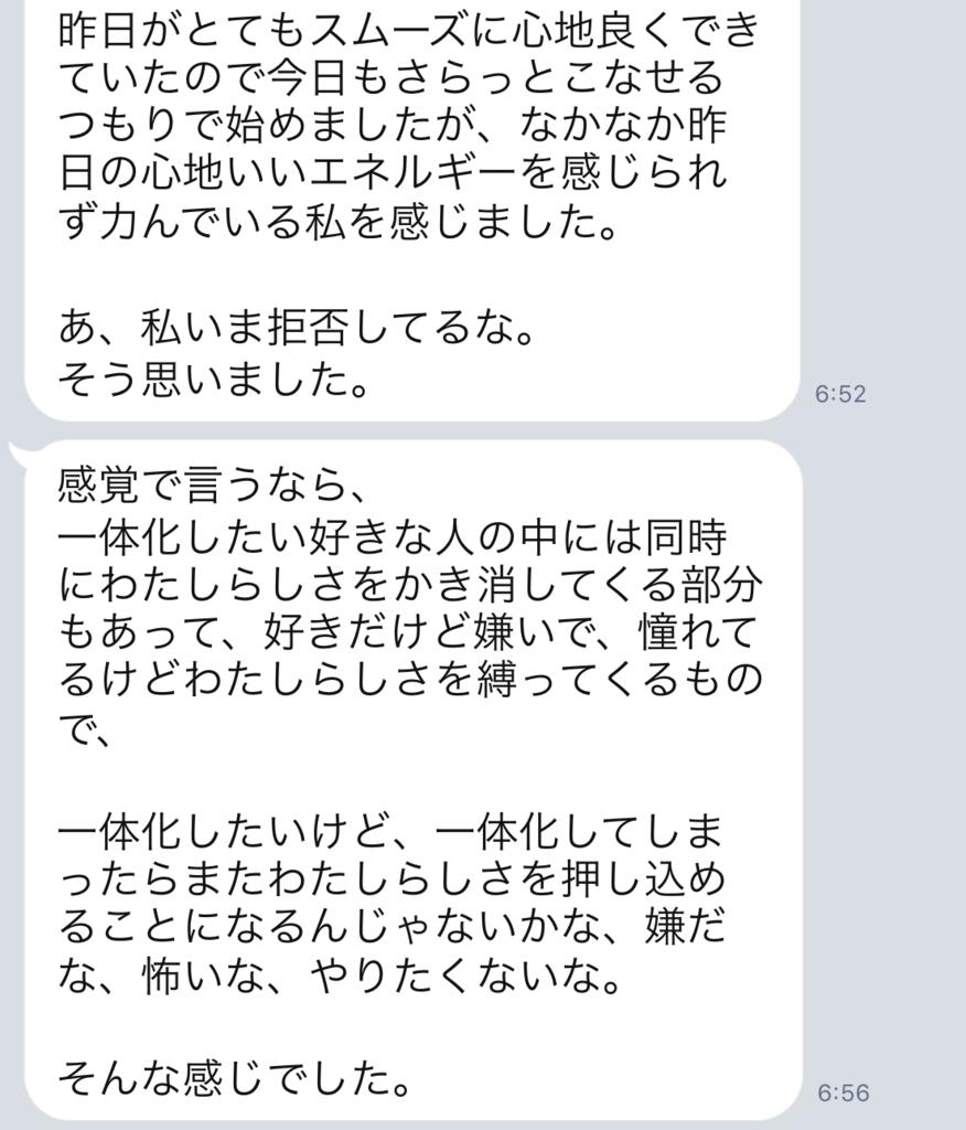 f:id:horiuchiyasutaka:20170908215024p:plain