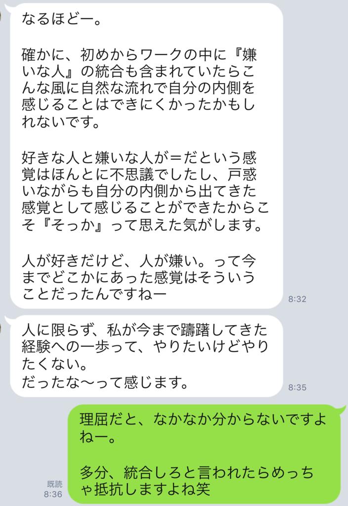 f:id:horiuchiyasutaka:20170908215214p:plain