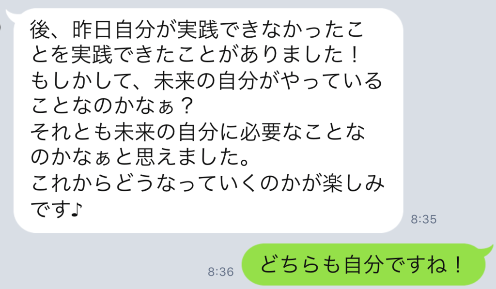f:id:horiuchiyasutaka:20170908215233p:plain