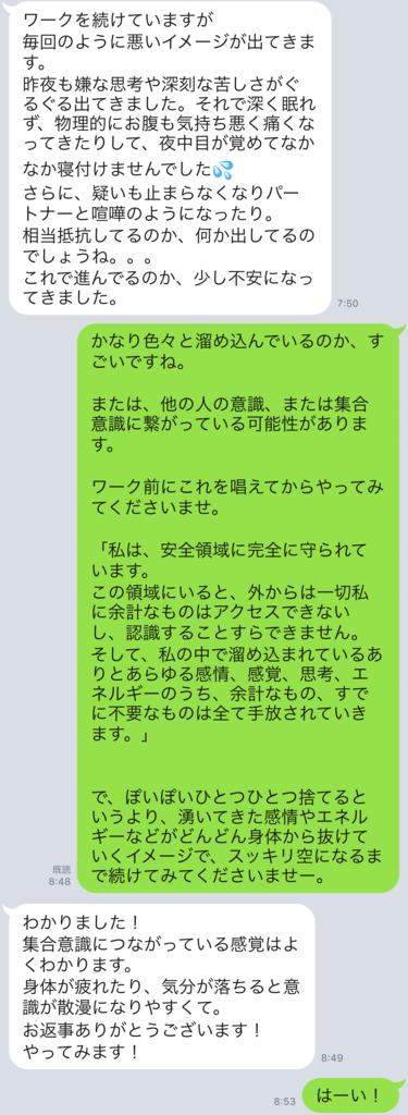 f:id:horiuchiyasutaka:20170908215437p:plain
