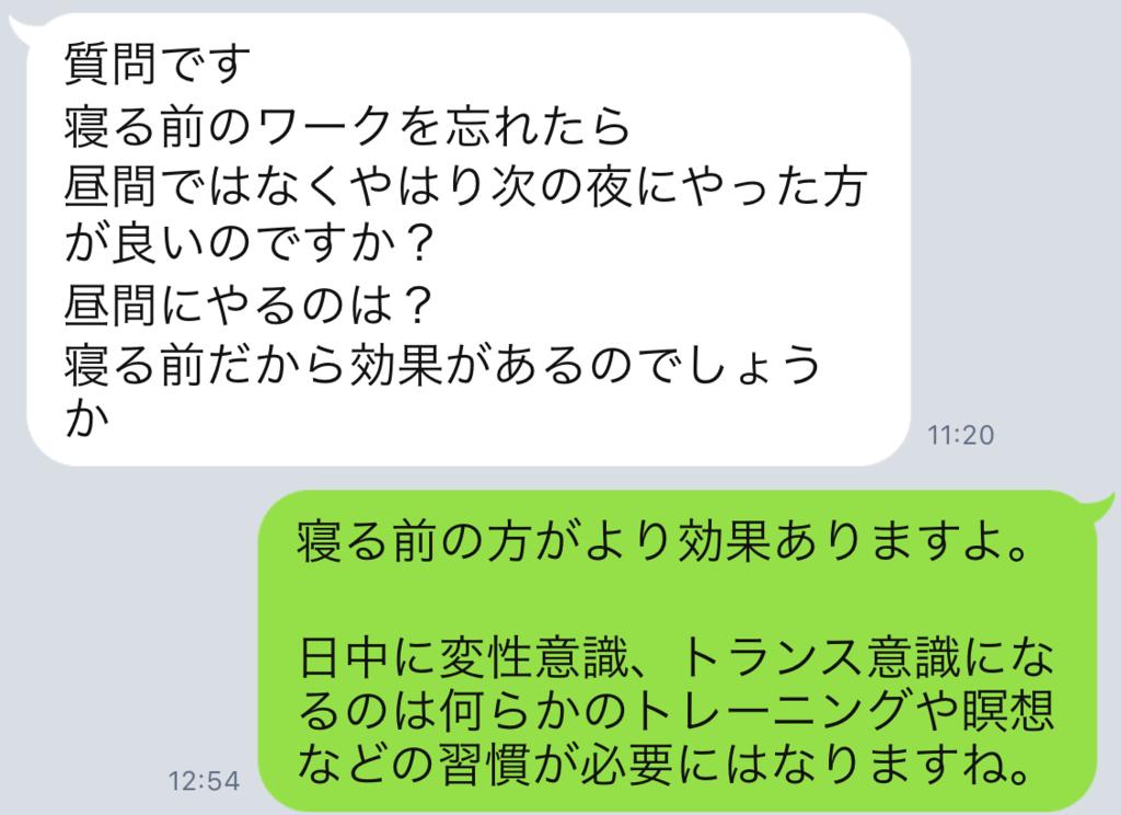 f:id:horiuchiyasutaka:20170908215531p:plain