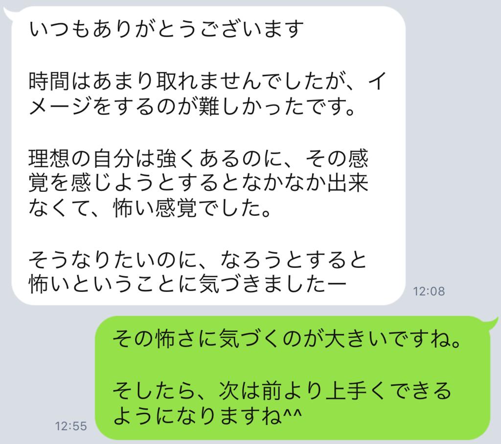 f:id:horiuchiyasutaka:20170908215553p:plain