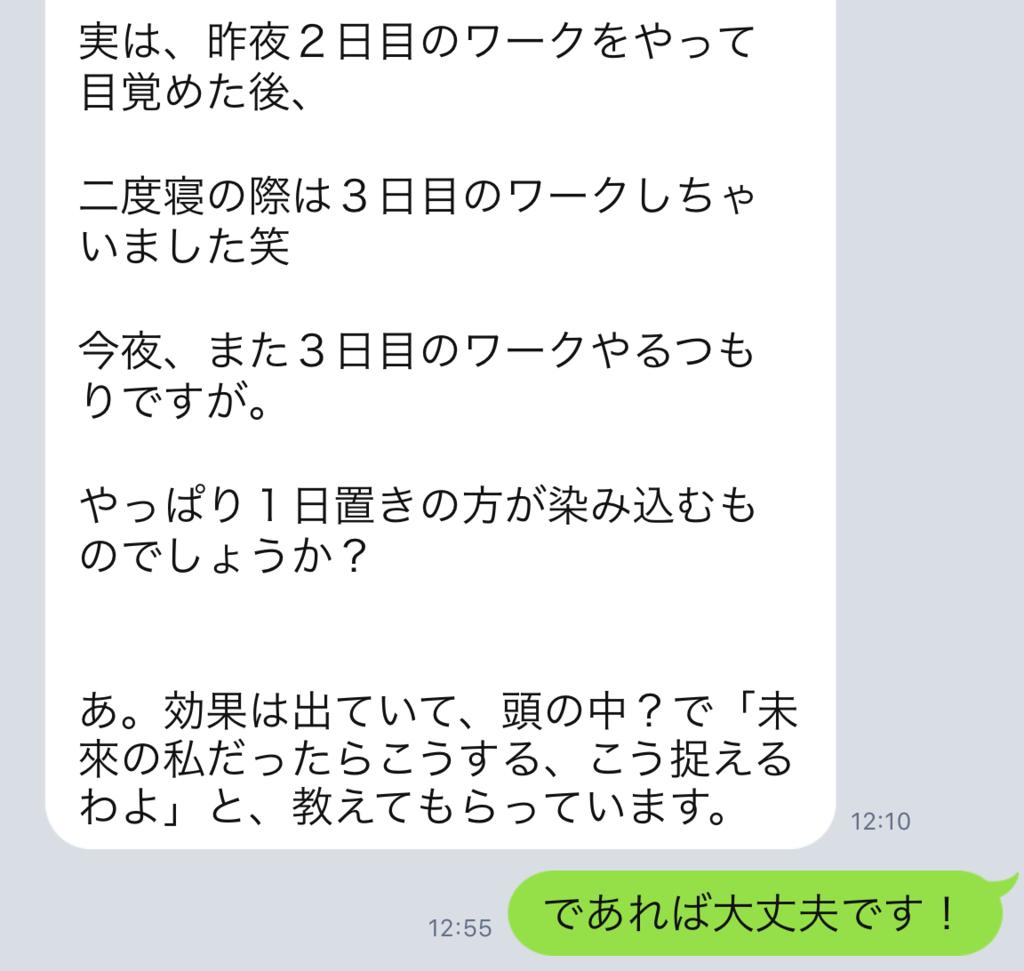 f:id:horiuchiyasutaka:20170908215609p:plain