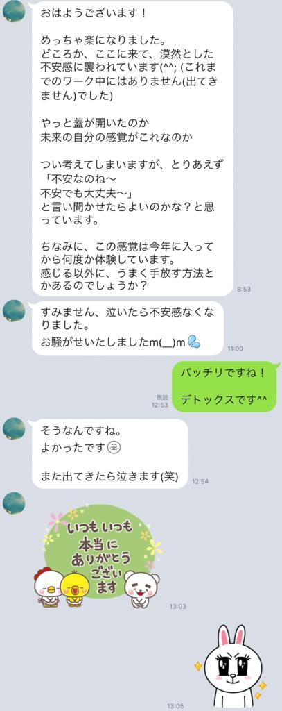 f:id:horiuchiyasutaka:20170908220124p:plain