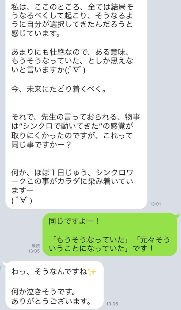 f:id:horiuchiyasutaka:20170908220423p:plain