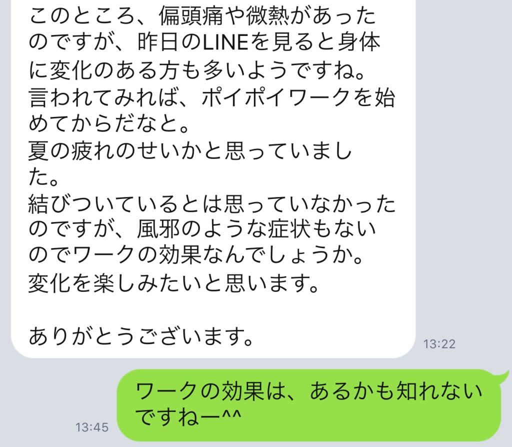 f:id:horiuchiyasutaka:20170908220441p:plain