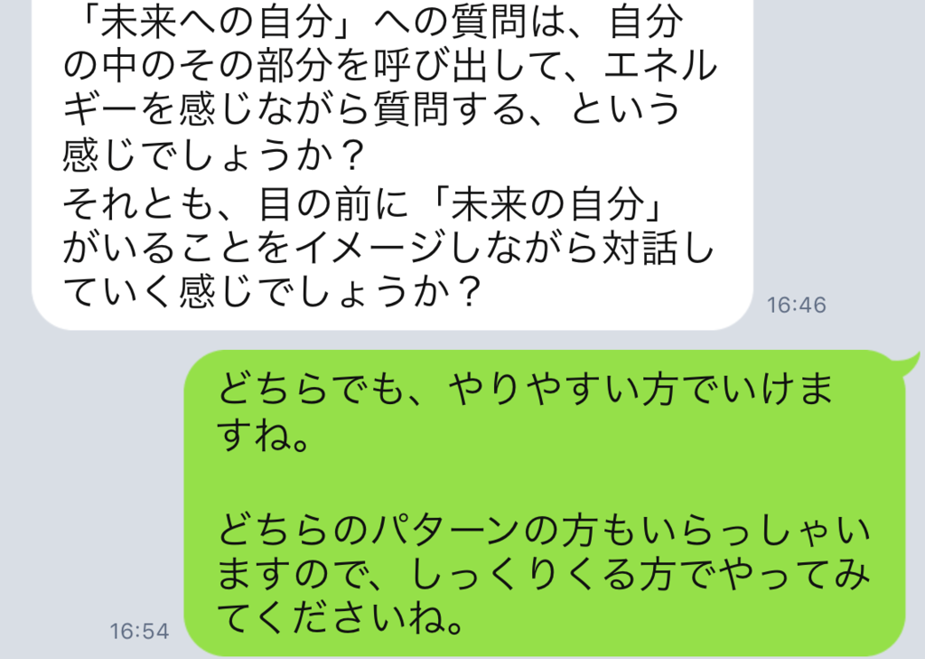 f:id:horiuchiyasutaka:20170908220535p:plain