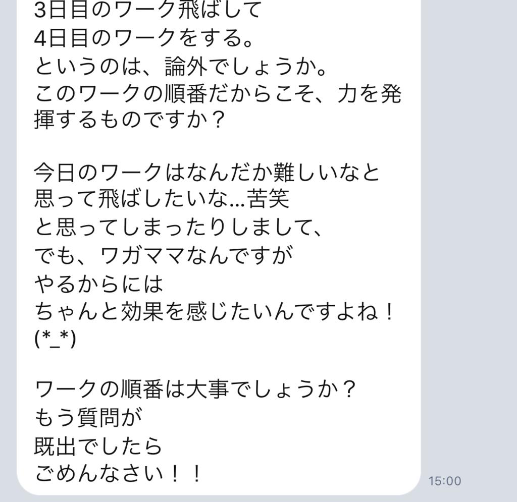 f:id:horiuchiyasutaka:20170908220610p:plain