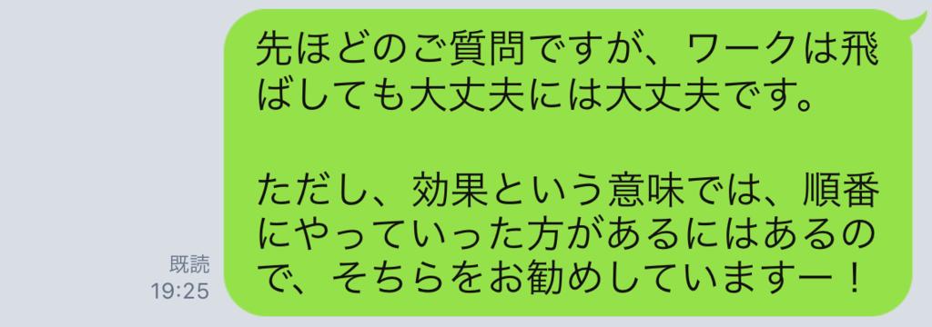 f:id:horiuchiyasutaka:20170908220626p:plain