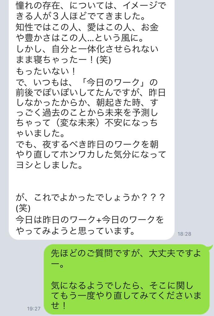 f:id:horiuchiyasutaka:20170908220817p:plain