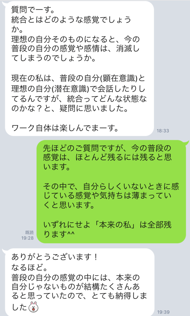 f:id:horiuchiyasutaka:20170908220841p:plain