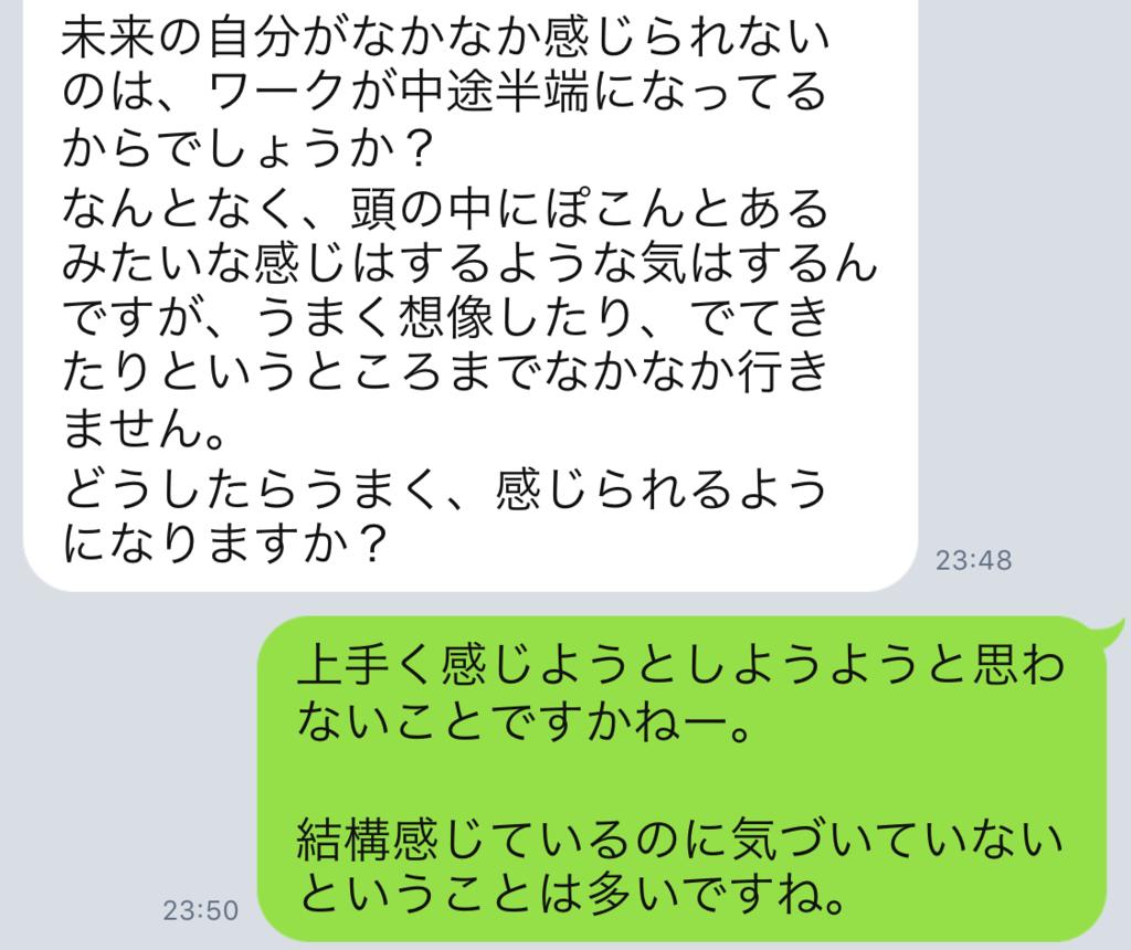 f:id:horiuchiyasutaka:20170908220929p:plain