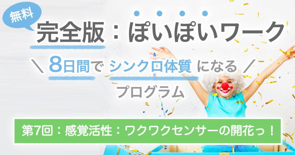 f:id:horiuchiyasutaka:20170908225612p:plain