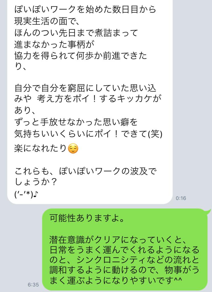 f:id:horiuchiyasutaka:20170910212828p:plain