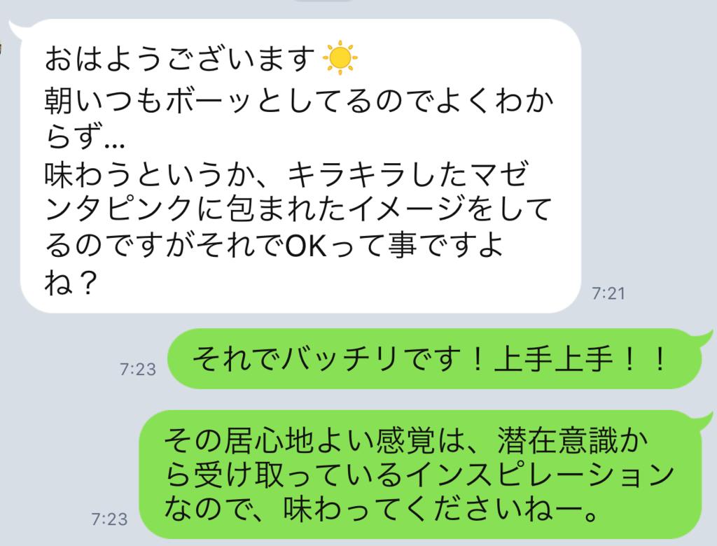 f:id:horiuchiyasutaka:20170910212848p:plain