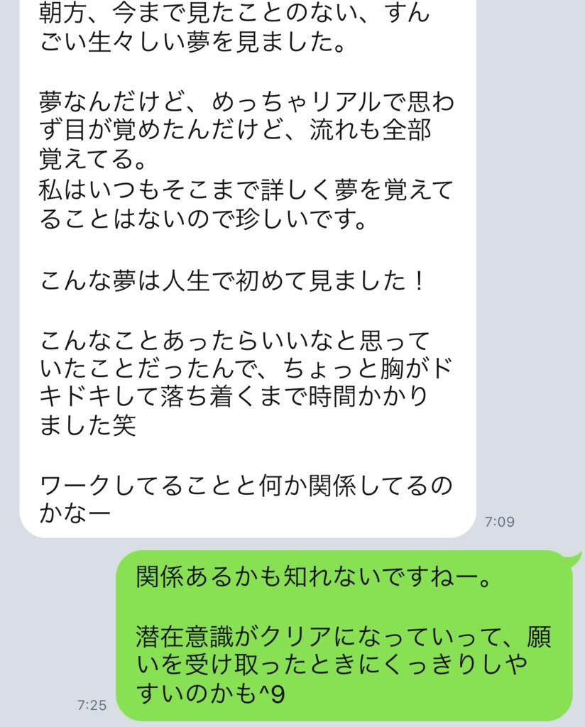 f:id:horiuchiyasutaka:20170910212910p:plain