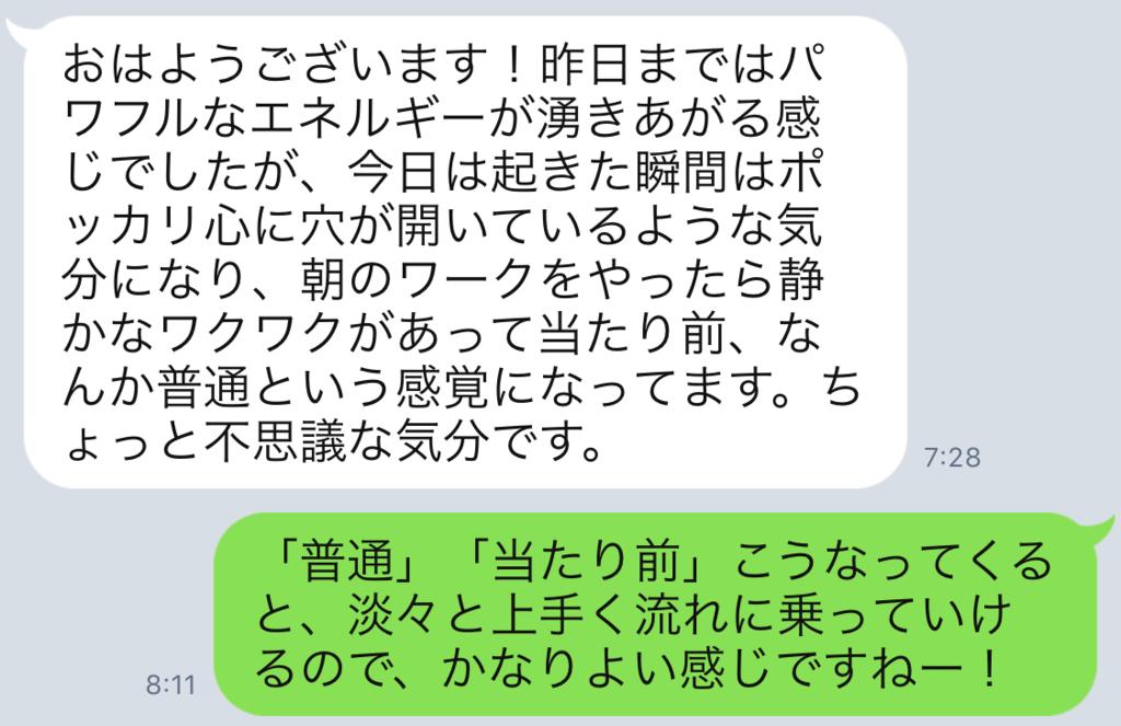 f:id:horiuchiyasutaka:20170910212926p:plain