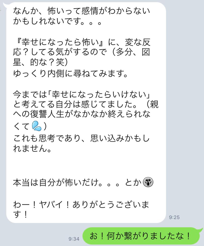 f:id:horiuchiyasutaka:20170910213011p:plain