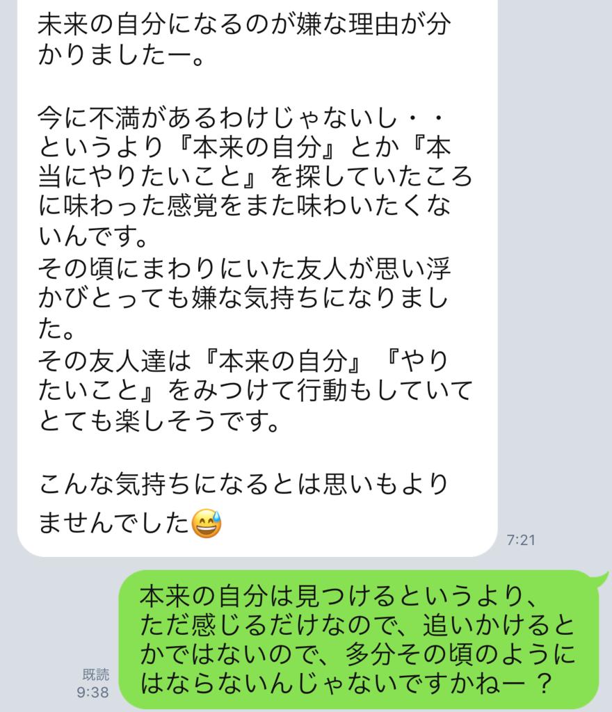 f:id:horiuchiyasutaka:20170910213049p:plain