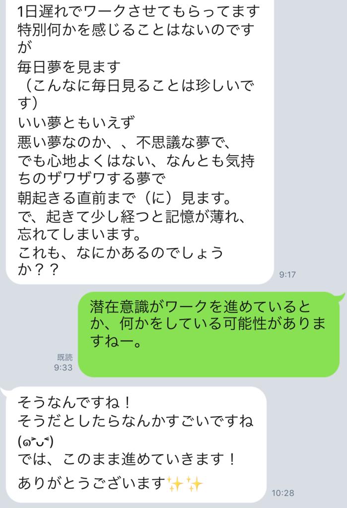 f:id:horiuchiyasutaka:20170910213127p:plain