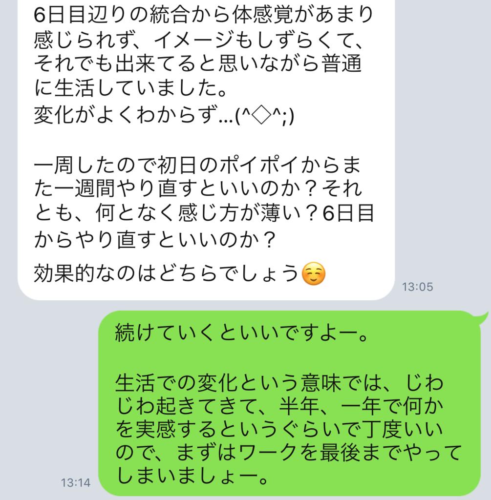 f:id:horiuchiyasutaka:20170910213207p:plain