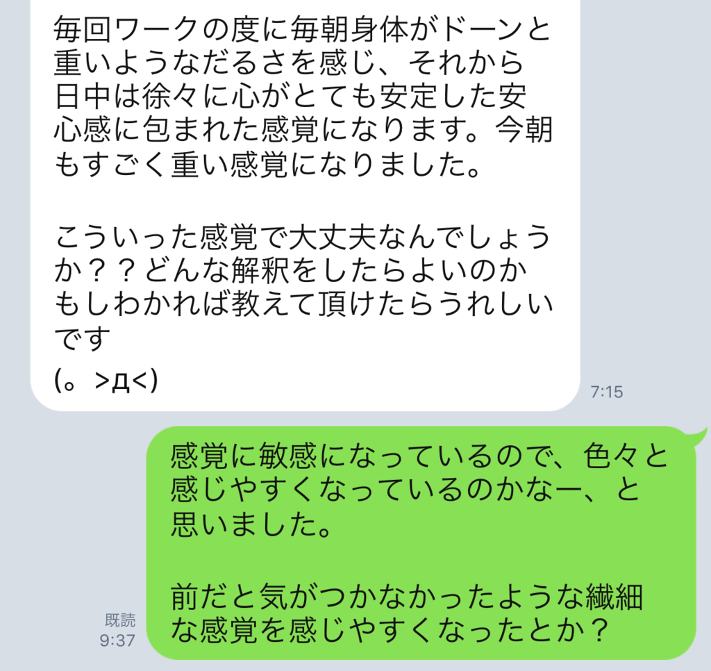 f:id:horiuchiyasutaka:20170910213234p:plain