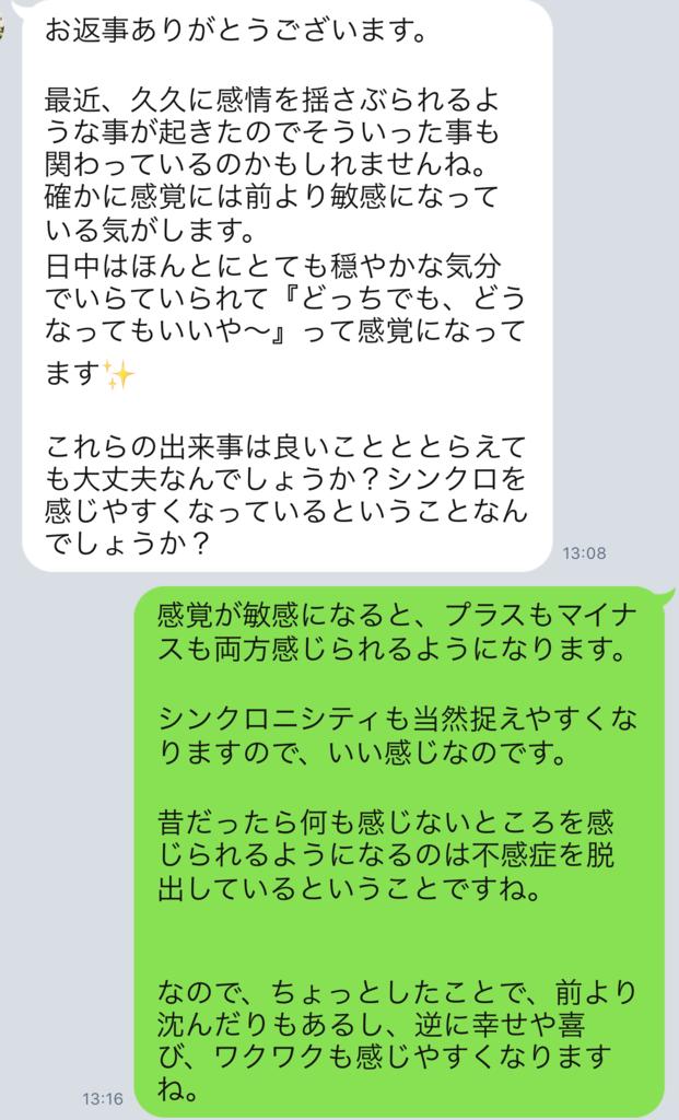 f:id:horiuchiyasutaka:20170910213248p:plain