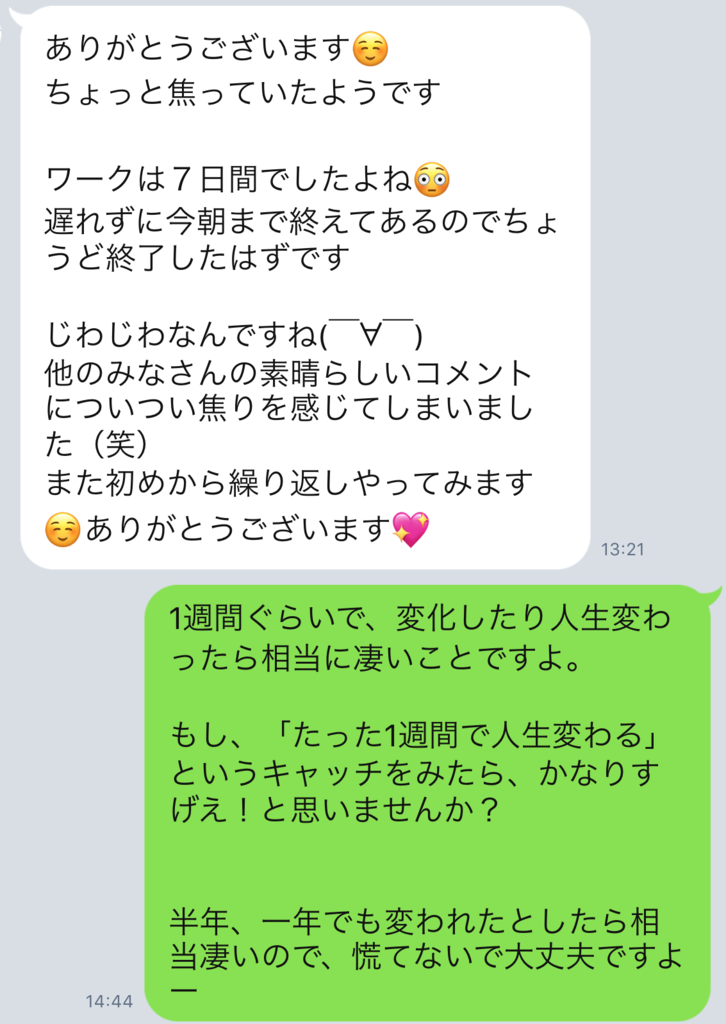 f:id:horiuchiyasutaka:20170910213326p:plain