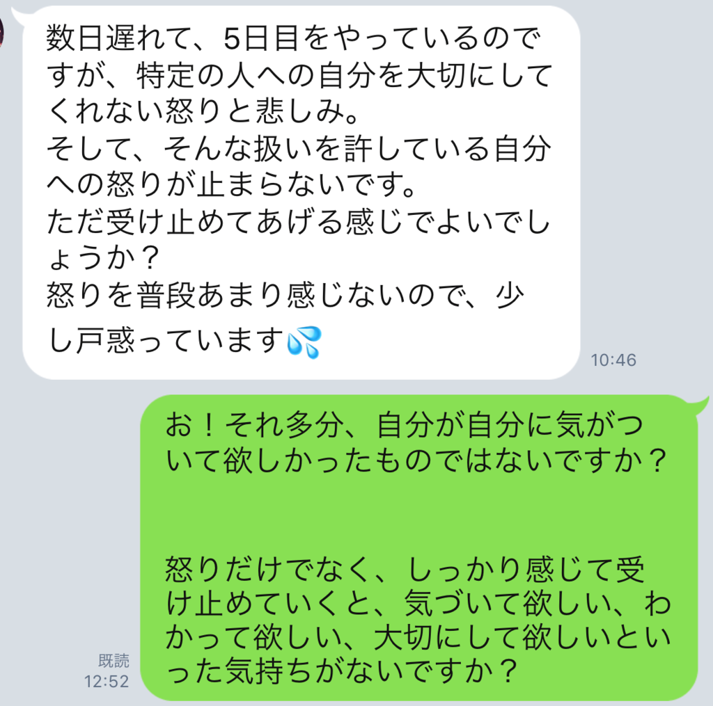 f:id:horiuchiyasutaka:20170910213756p:plain
