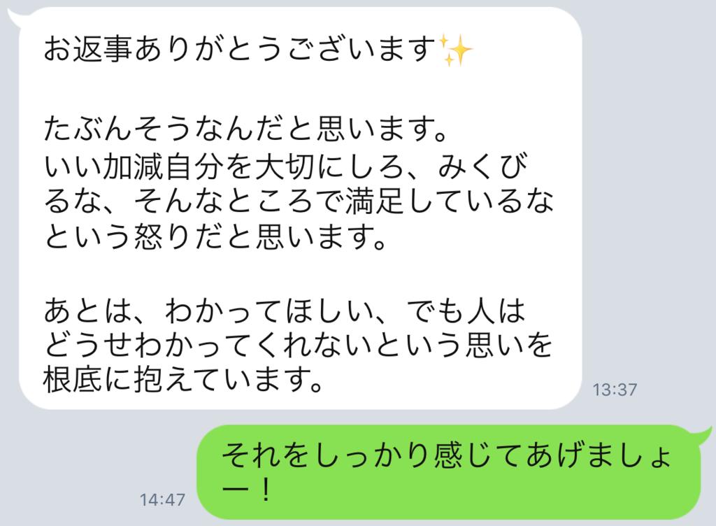 f:id:horiuchiyasutaka:20170910213806p:plain