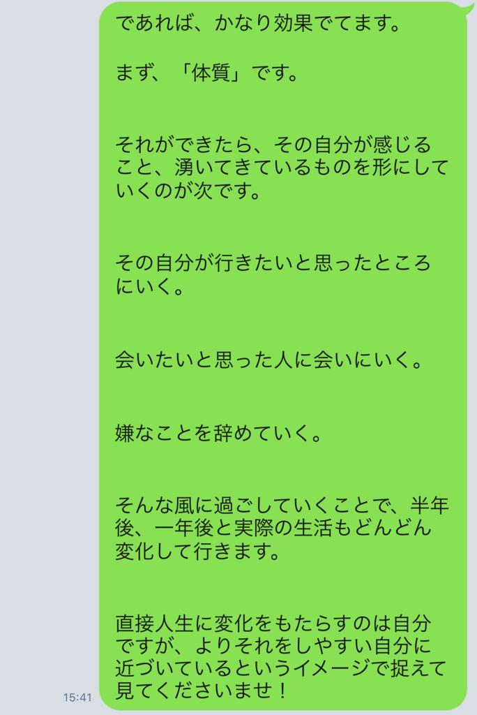 f:id:horiuchiyasutaka:20170910213905p:plain