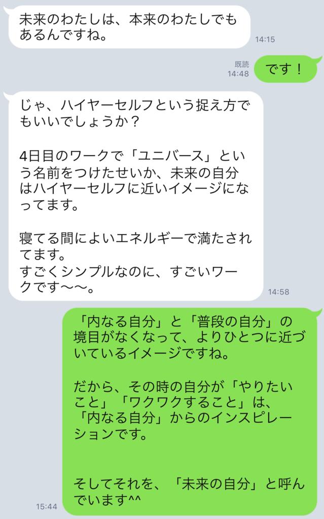 f:id:horiuchiyasutaka:20170910213924p:plain