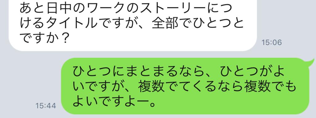 f:id:horiuchiyasutaka:20170910214021p:plain