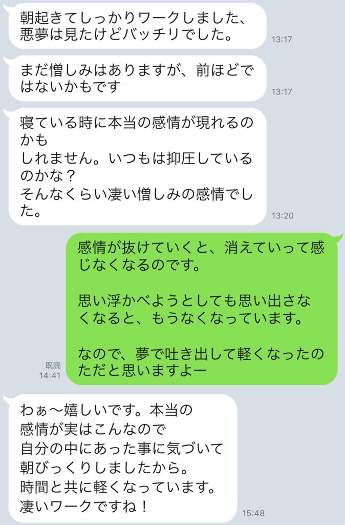 f:id:horiuchiyasutaka:20170910214207p:plain