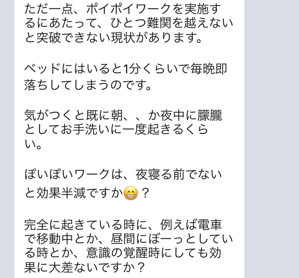 f:id:horiuchiyasutaka:20170910214541p:plain