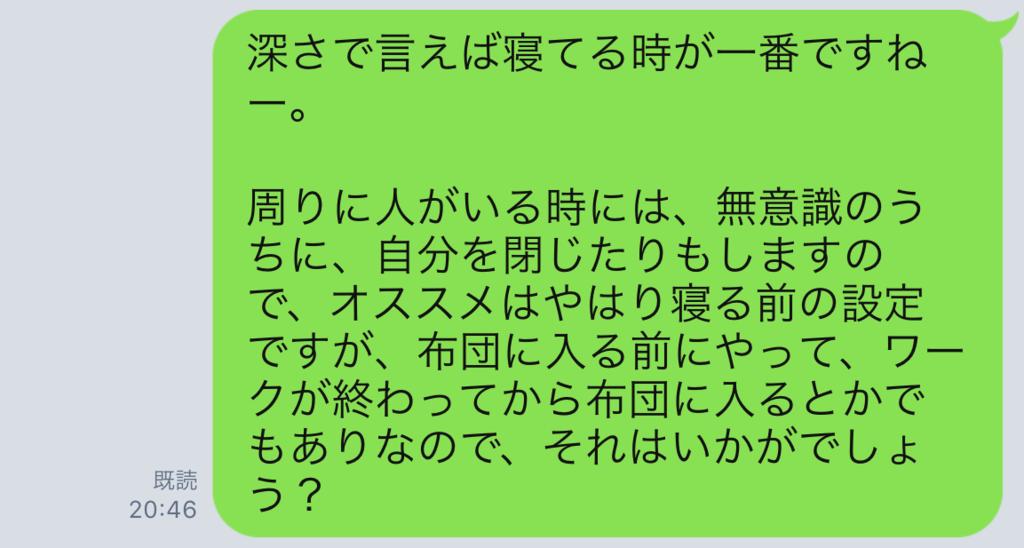 f:id:horiuchiyasutaka:20170910214559p:plain