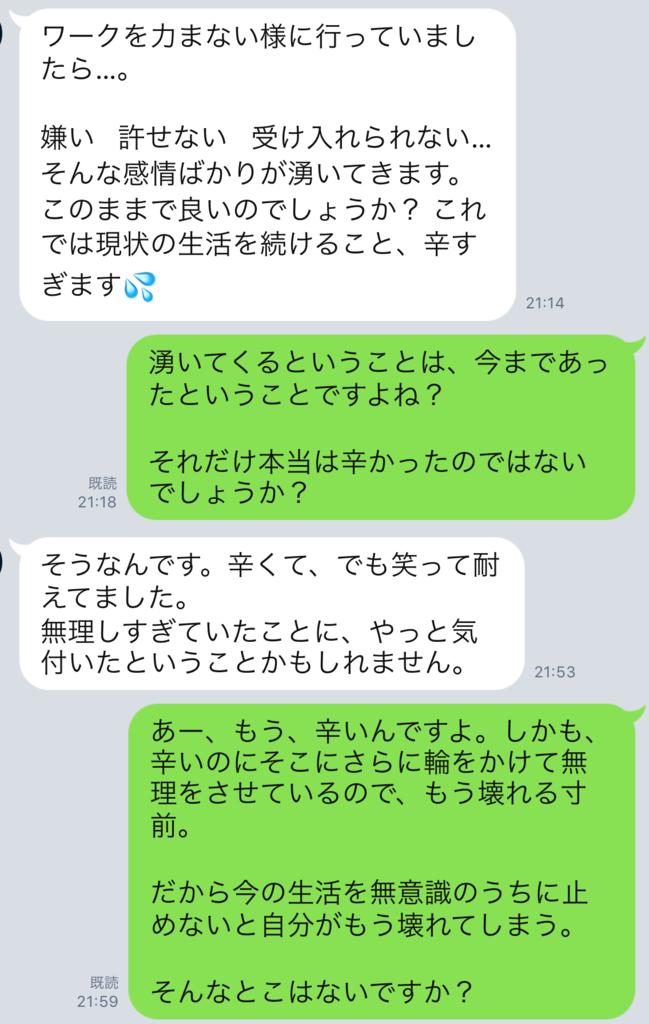 f:id:horiuchiyasutaka:20170910214636p:plain