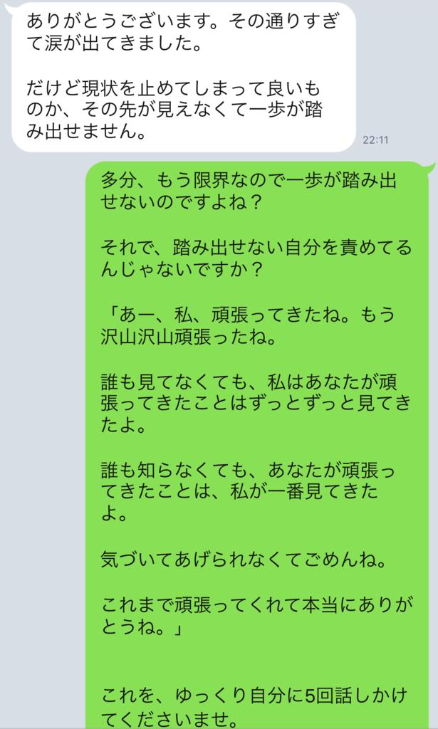 f:id:horiuchiyasutaka:20170910214718p:plain