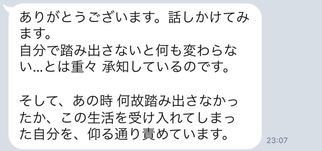 f:id:horiuchiyasutaka:20170910214734p:plain