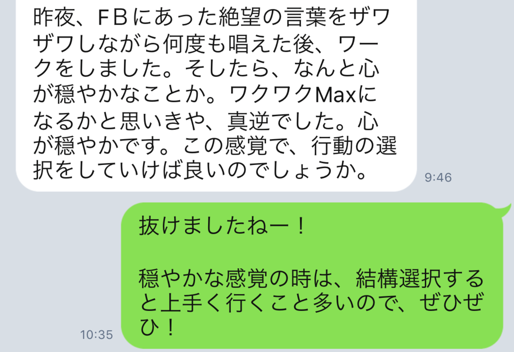 f:id:horiuchiyasutaka:20170911223810p:plain